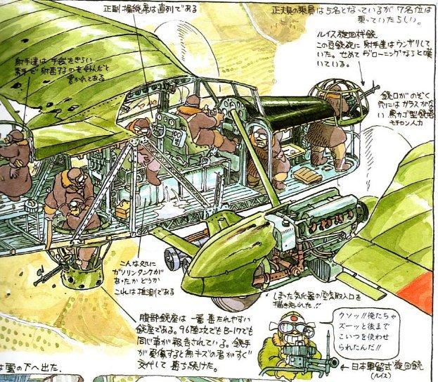miyazakihayao2