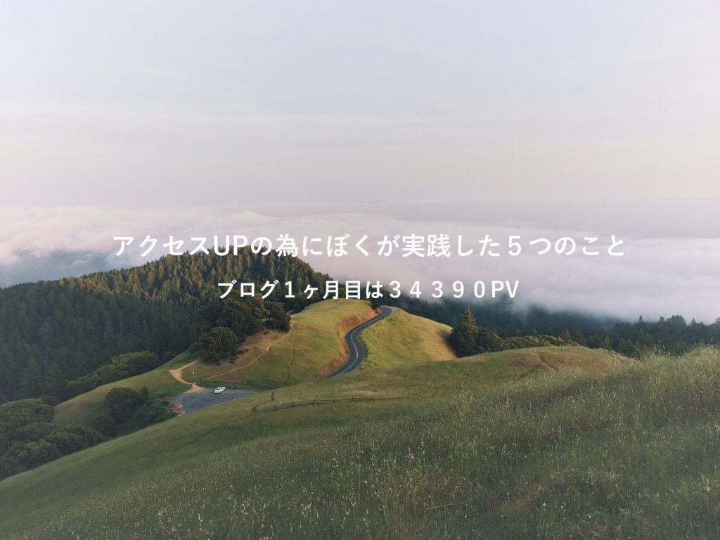 20160218212234