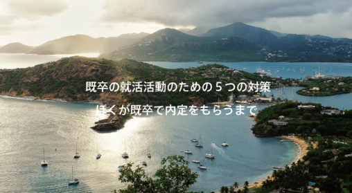 kisotsu
