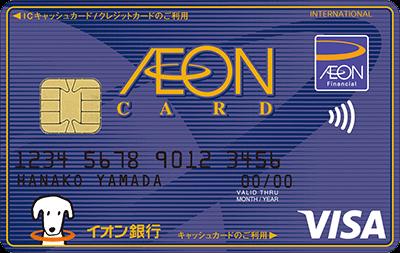 Eon card