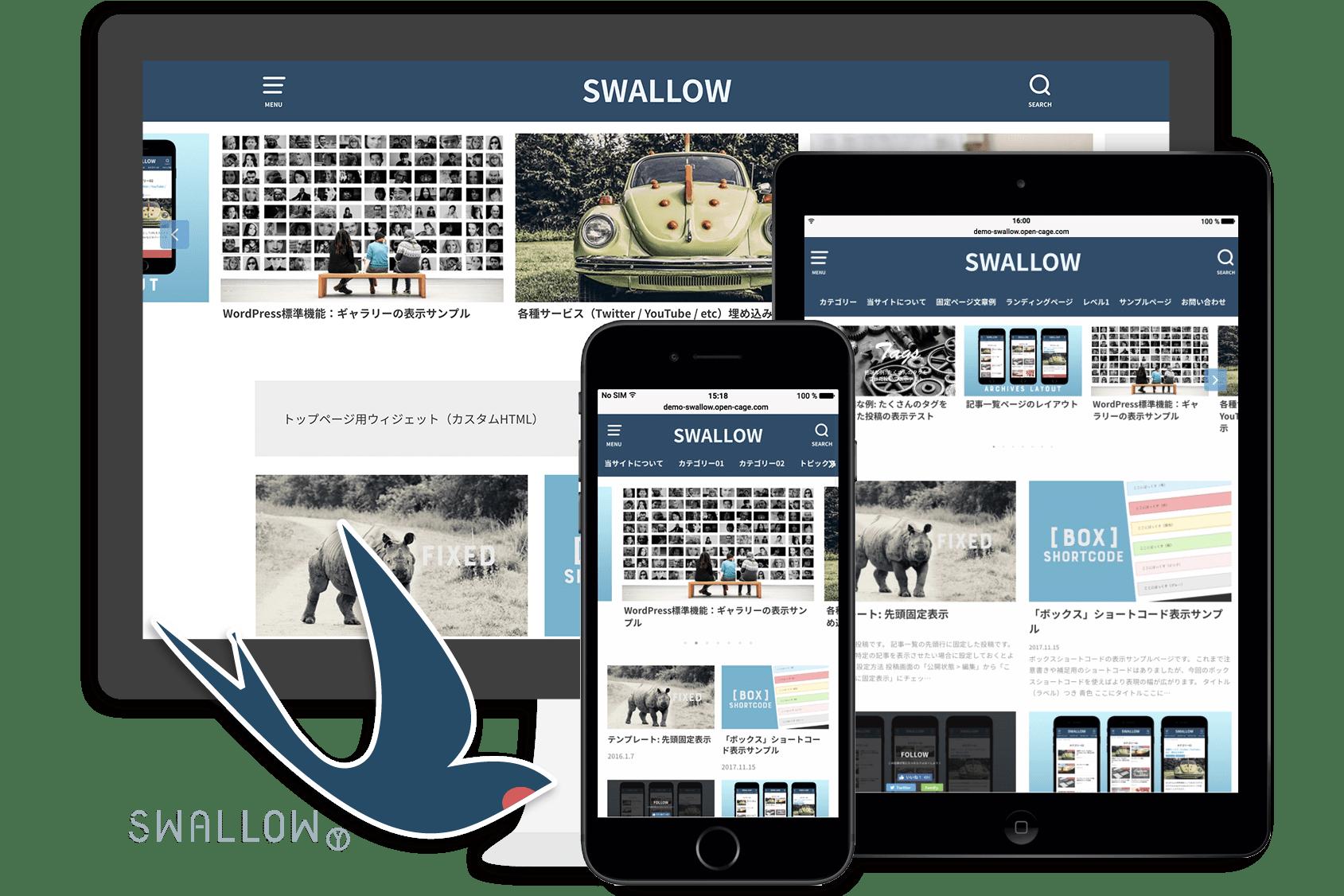 SWALLOW-img-min