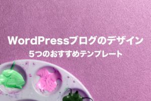 wordpress-design-5template