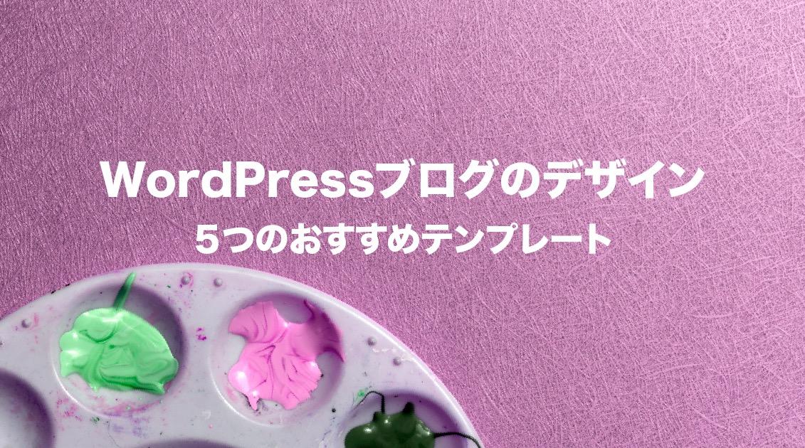 Wordpress design 5template