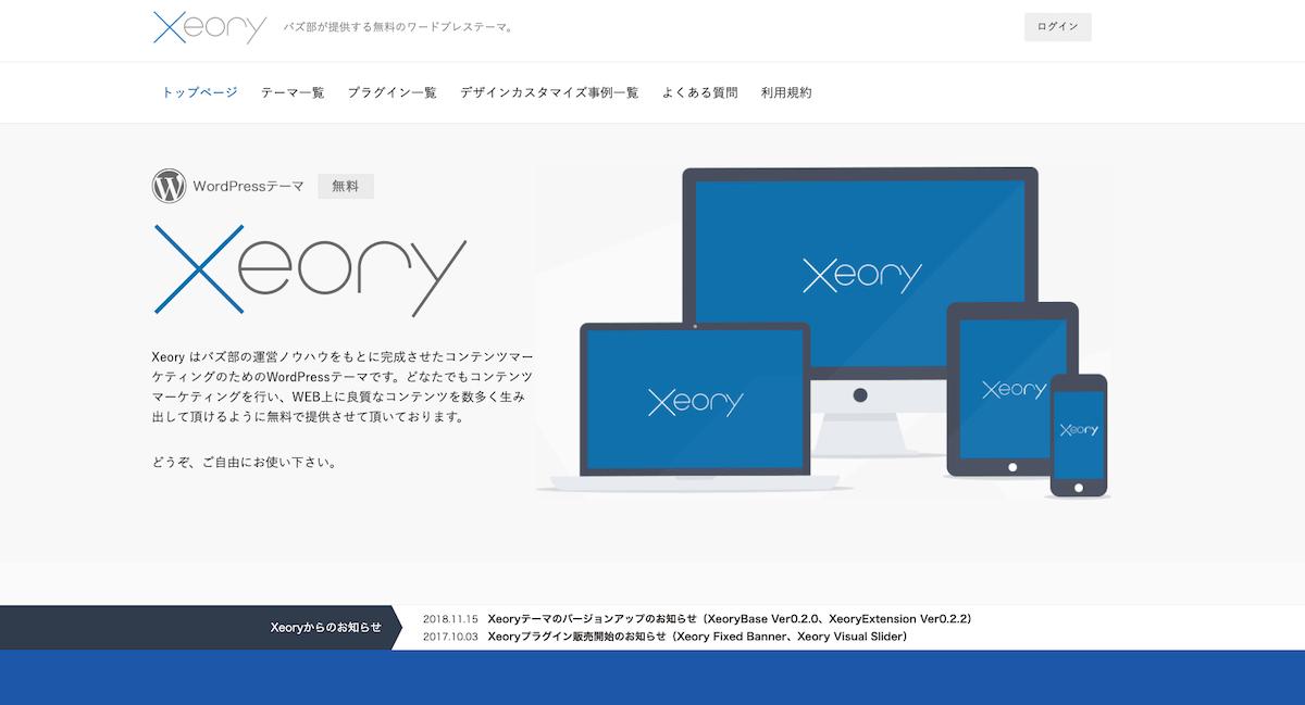 Xeorybase